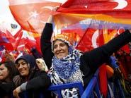 """لجنة الانتخابات بتركيا: 317 مقعدا لـ""""العدالة والتنمية"""""""