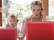 بشرى للأمهات العاملات.. أبناؤكن الأكثر تميزاً