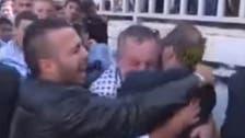 فلسطینی جوڑے کی بعد از شہادت رسمِ نکاح!