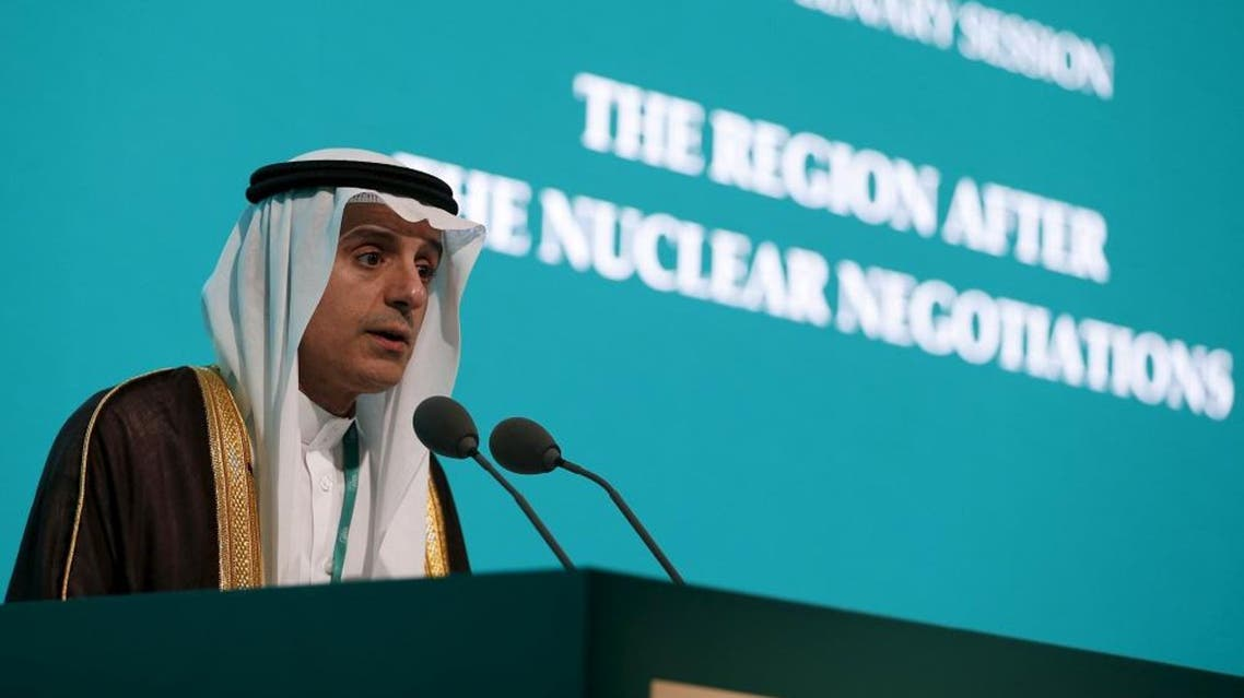 """Saudi Foreign Minister Adel al-Jubeir speaks at the International Institute of Strategic Studies conference """"Manama-Dialogue 2015 at Manama, Bahrain October 31, 2015. (Reuters)"""