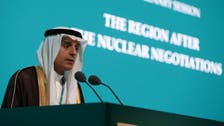 Yemen's present and Iran's future dominate talks at Manama Dialogue