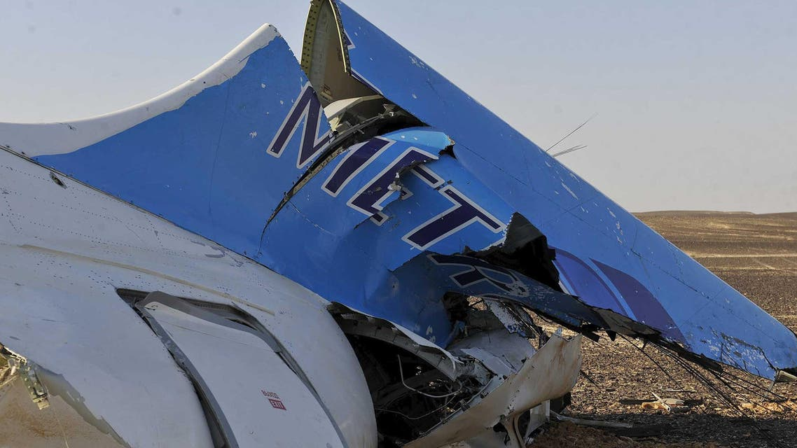 The remains of a Russian airliner which crashed is seen in central Sinai near El Arish city. (Reuters)