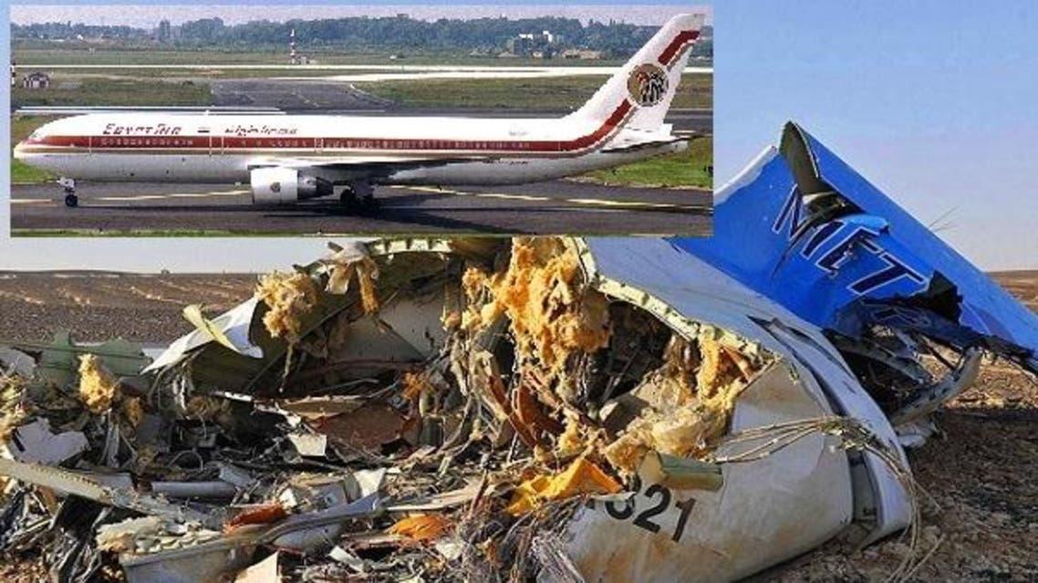 حطام الطائرة الروسية، والمصرية التي سقطت منذ 15 سنة
