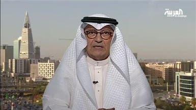 العلمي: السعودية تعمل بحزم في الحد من عجز الميزانية