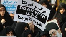 """طهران تتمسك بـ""""الموت لأمريكا"""" رغم الاتفاق النووي"""