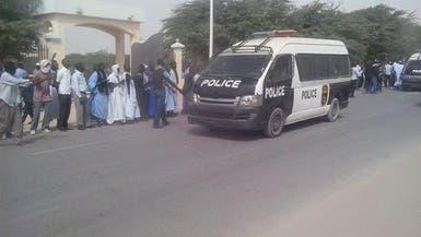 """الشرطة الموريتانية تقمع ثاني تحرك لـ""""إيرا"""""""