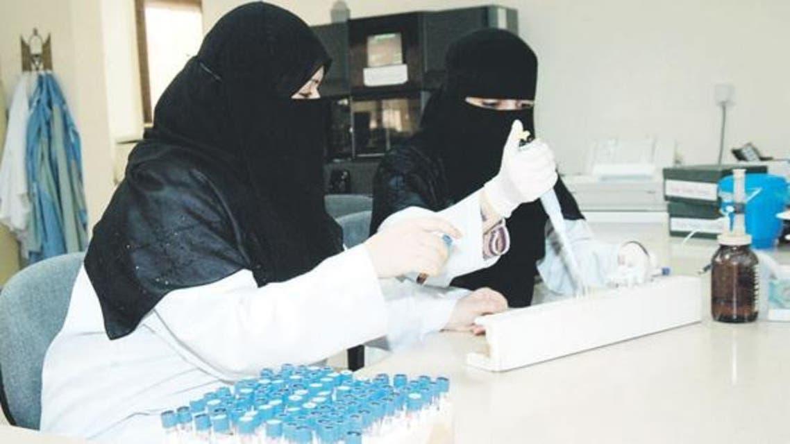 الطب الشرعي السعودي