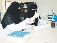 الطب الشرعي السعودي يستقبل 924 حالة جنائية خلال عام