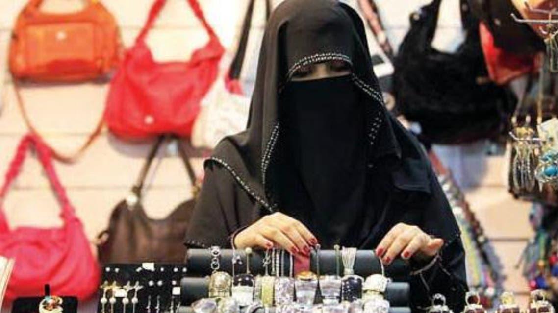 محلات نسائية في السعودية
