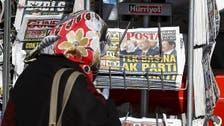 White House hits Turkey over vote 'intimidation'