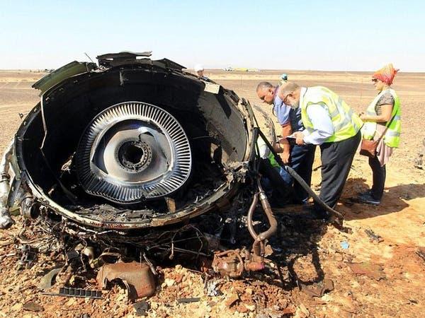 انتهاء التحقيق في حادث سقوط الطائرة الروسية فوق سيناء