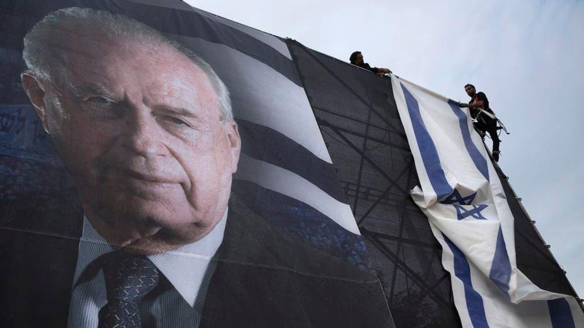 PM Rabin