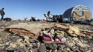 #بريطانيا توافق على عودة رحلات الطيران إلى شرم الشيخ