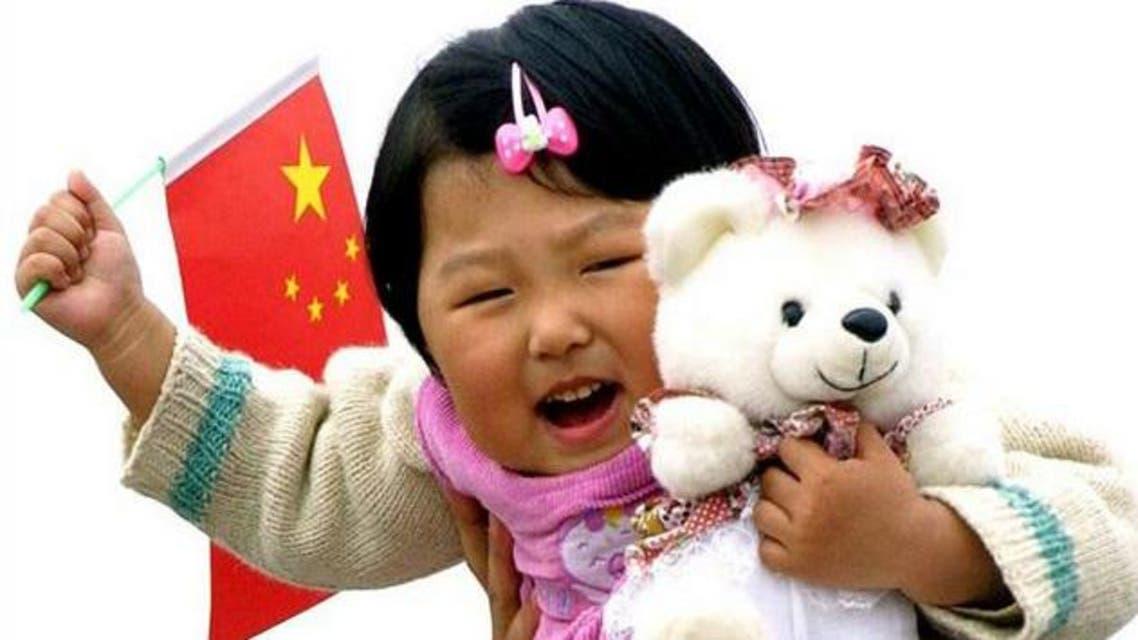 الصين إنجاب