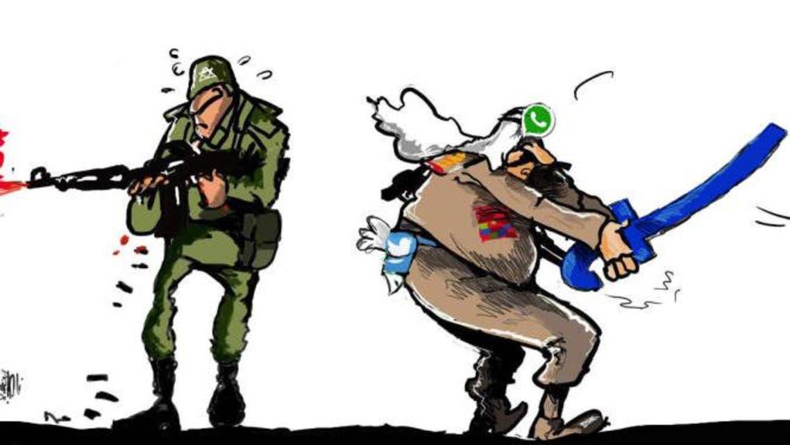 القدس الفلسطينية