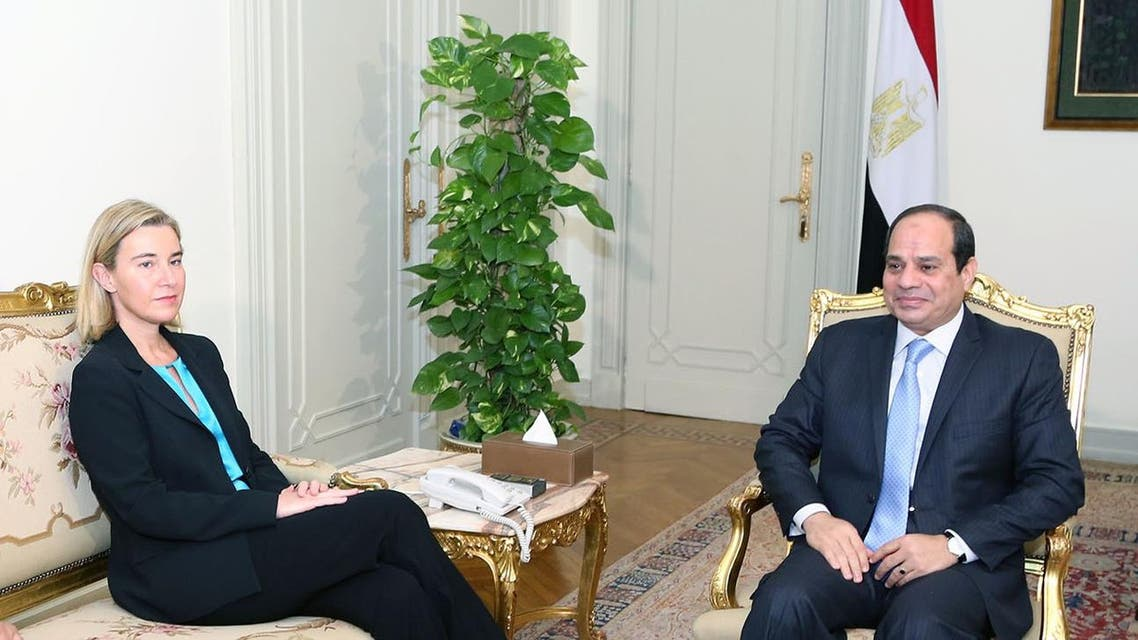 الرئيس المصري عبد الفتاح السيسي اليوم السيدة  فيديريكا موجيريني، نائب رئيس المفوضية الأوروبية والممثلة العليا للسياسة الخارجية والأمنية للاتحاد الأوروبي
