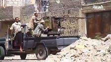 یمن: مزاحمت کاروں کے حملے میں 8 حوثی شدت پسند ہلاک