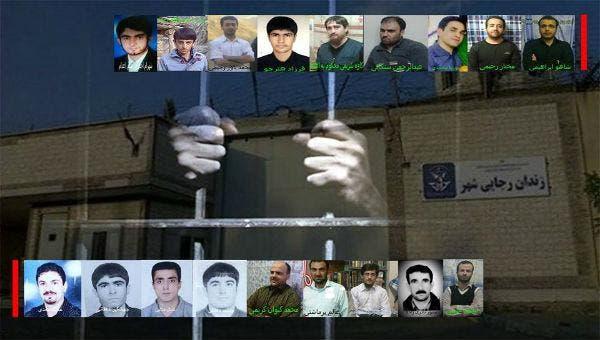 بعض سجناء السنة في إيران