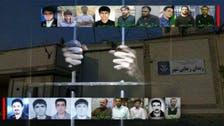 نشطاء: حقوق الأقليات الدينية في إيران تتعرض لانتهاك شديد