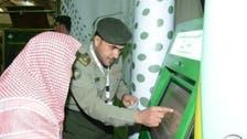 سعودی عرب کا ملٹی پل ویزا، اقامہ ایک کلک پر حاصل کریں