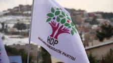 المعارضة التركية تدين سياسات حزب العدالة والتنمية الحاكم