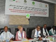 علماء موريتانيا يناقشون الفتوى الموحدة ضد الاسترقاق