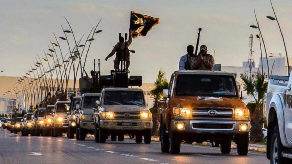 داعش - ليبيا