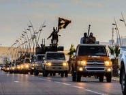 اشتباكات بين قوات ليبية وداعش قرب مصراتة