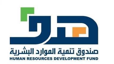 """""""طاقات"""" تدعم توظيف 47 ألف شاب سعودي في 2015"""