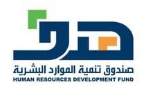 السعودية.. تحذير للمستفيدين من إعانات البحث عن عمل