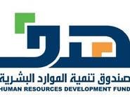 هدف: مبادرة تدعم أجور السعوديين بالقطاع الخاص لمدة عامين