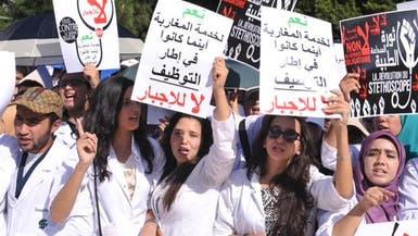 الحكومة المغربية تلغي مشروع الخدمة الصحية الإجبارية