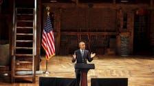 Obama hits Broadway: POTUS takes a bow mocking Republicans