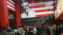 KFC seeking legal action over knock-off chicken outlet in Iran