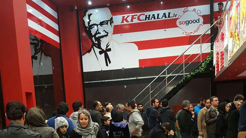 KFC seeking legal action over knock-off chicken outlet in