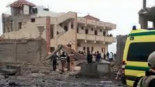 مصر.. انفجار ضخم يهز مدينة #العريش