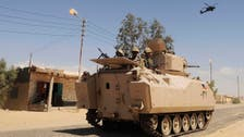 At least four Egypt police killed in Sinai bombing