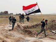 العراق.. تحرير مدينة هيت ورفع العلم على مبانيها