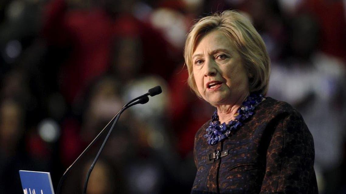 Clinton | Guns