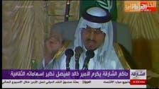 Sharjah book fair opens, Khalid Al Faisal named its cultural personality