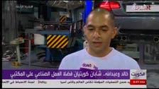 Kuwaiti duo start sports car parts business