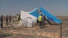 روسی ہوائی جہاز 'داعش' کے نصب کردہ بم سے تباہ ہوا؟