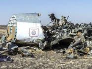 """وفد مصري يتوجه  لموسكو لعرض تحقيقات """"الطائرة الروسية"""""""