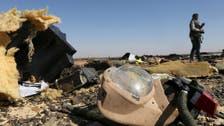 وفد روسي يصل القاهرة لتبادل المعلومات حول حادث الطائرة