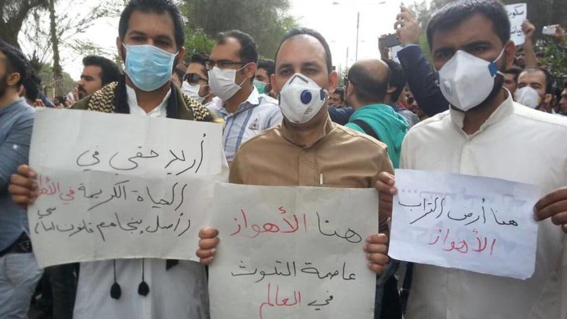 """تسمية """"الأهواز"""" في الاحتجاجات السلمية"""