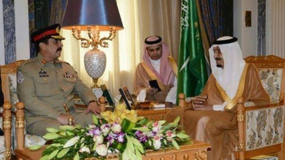 king salman + general raheel sharif