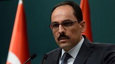 """تركيا تواصل محاربة المقاتلين الأكراد و""""داعش"""""""