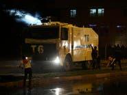 مقتل 18 شخصا في اشتباكات بجنوب شرق تركيا