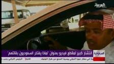 Saudi road safety video goes viral