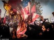 احتجاج مناهض لأمريكا خارج سفارتها السابقة في طهران